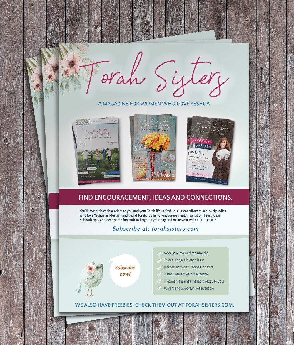 Full Page Magazine Advertisement and Flyer