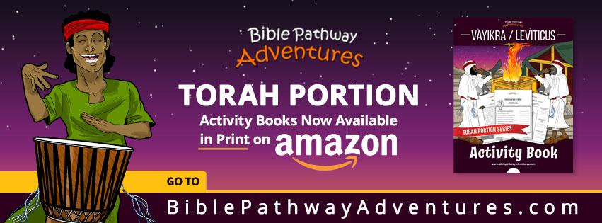 Amazon Horizontal Banner Ad - Educational Advertisement
